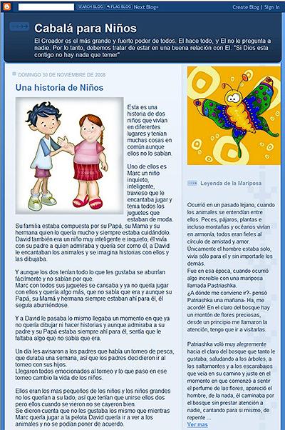 spa_detsky-blog_1.jpg